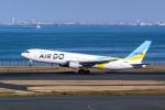 delawakaさんが、羽田空港で撮影したAIR DO 767-33A/ERの航空フォト(飛行機 写真・画像)