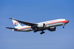 Frankspotterさんが、フランクフルト国際空港で撮影した中国貨運航空 777-F6Nの航空フォト(飛行機 写真・画像)