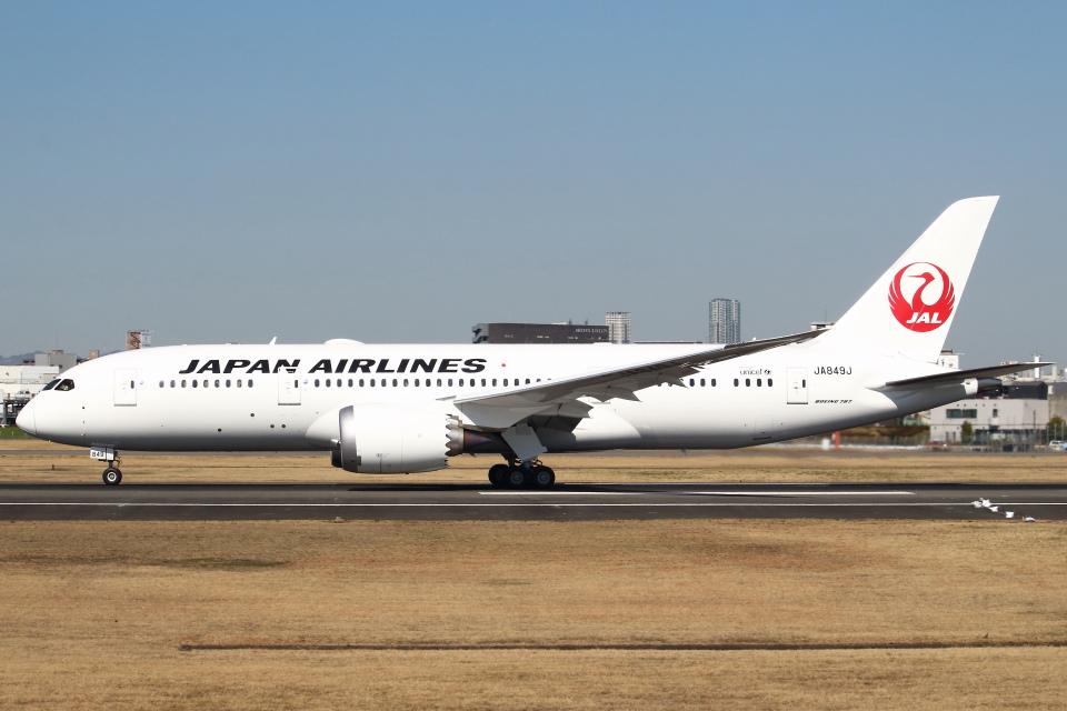 セブンさんの日本航空 Boeing 787-8 Dreamliner (JA849J) 航空フォト