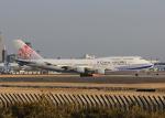 銀苺さんが、成田国際空港で撮影したチャイナエアライン 747-409の航空フォト(飛行機 写真・画像)