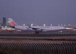 銀苺さんが、成田国際空港で撮影したチャイナエアライン A340-313Xの航空フォト(飛行機 写真・画像)