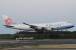 木人さんが、成田国際空港で撮影したチャイナエアライン 747-409F/SCDの航空フォト(飛行機 写真・画像)