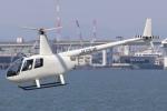 Hii82さんが、大阪ヘリポートで撮影した日本個人所有 R44 IIの航空フォト(飛行機 写真・画像)