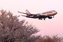 かずかずさんが、成田国際空港で撮影したナショナル・エア・カーゴ 747-428(BCF)の航空フォト(飛行機 写真・画像)