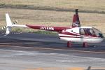 jun☆さんが、名古屋飛行場で撮影した日本法人所有 R44 Astroの航空フォト(飛行機 写真・画像)