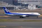 やつはしさんが、羽田空港で撮影した全日空 767-381/ERの航空フォト(飛行機 写真・画像)