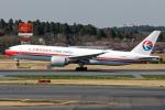 Cozy Gotoさんが、成田国際空港で撮影した中国貨運航空 777-F6Nの航空フォト(飛行機 写真・画像)