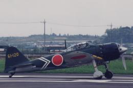 banshee02さんが、龍ケ崎飛行場で撮影したプレーンズ・オブ・フェイム Zero 52/A6M5の航空フォト(飛行機 写真・画像)