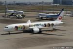 kina309さんが、羽田空港で撮影した日本航空 787-9の航空フォト(飛行機 写真・画像)
