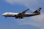 ★azusa★さんが、シンガポール・チャンギ国際空港で撮影したSF エアラインズ 747-4EVF/ER/SCDの航空フォト(飛行機 写真・画像)