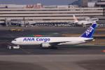 けいとパパさんが、羽田空港で撮影した全日空 767-381/ER(BCF)の航空フォト(飛行機 写真・画像)