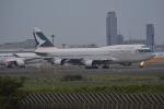 LEGACY-747さんが、成田国際空港で撮影したキャセイパシフィック航空 747-412の航空フォト(飛行機 写真・画像)