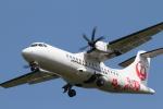 mukku@RJFKさんが、鹿児島空港で撮影した日本エアコミューター ATR-42-600の航空フォト(飛行機 写真・画像)