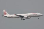 kuro2059さんが、香港国際空港で撮影したキャセイドラゴン A321-231の航空フォト(飛行機 写真・画像)