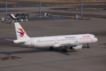 けいとパパさんが、羽田空港で撮影した中国東方航空 A321-231の航空フォト(飛行機 写真・画像)