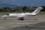 MOR1(新アカウント)さんが、鹿児島空港で撮影した国土交通省 航空局 525C Citation CJ4の航空フォト(飛行機 写真・画像)
