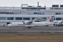 ワイエスさんが、鹿児島空港で撮影した日本エアコミューター ATR-72-600の航空フォト(飛行機 写真・画像)