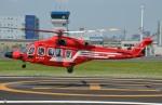 IL-18さんが、東京ヘリポートで撮影した三井物産エアロスペース AW189の航空フォト(飛行機 写真・画像)
