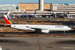 RUNWAY23.TADAさんが、羽田空港で撮影したフィリピン航空 A330-343Xの航空フォト(飛行機 写真・画像)