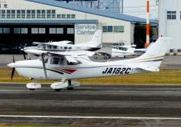 LOTUSさんが、八尾空港で撮影した日本個人所有 182S Skylaneの航空フォト(飛行機 写真・画像)