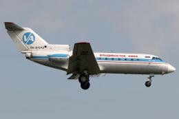 Hariboさんが、成田国際空港で撮影したウラジオストク航空 Yak-40の航空フォト(飛行機 写真・画像)