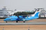 LEGACY-747さんが、伊丹空港で撮影した天草エアライン DHC-8-103Q Dash 8の航空フォト(飛行機 写真・画像)