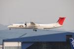 LEGACY-747さんが、伊丹空港で撮影した日本エアコミューター DHC-8-402Q Dash 8の航空フォト(飛行機 写真・画像)