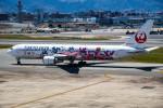 アローズさんが、福岡空港で撮影した日本航空 767-346/ERの航空フォト(飛行機 写真・画像)