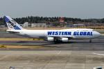 Cozy Gotoさんが、成田国際空港で撮影したウエスタン・グローバル・エアラインズ 747-446(BCF)の航空フォト(飛行機 写真・画像)