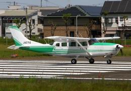LOTUSさんが、八尾空港で撮影した共立航空撮影 T207A Turbo Stationair 7の航空フォト(飛行機 写真・画像)