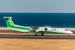 RUNWAY23.TADAさんが、大分空港で撮影したANAウイングス DHC-8-402Q Dash 8の航空フォト(飛行機 写真・画像)