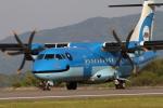 mukku@RJFKさんが、天草飛行場で撮影した天草エアライン ATR-42-600の航空フォト(飛行機 写真・画像)