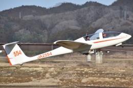 とびたさんが、角田滑空場で撮影した日本個人所有 G103C Twin III SLの航空フォト(飛行機 写真・画像)