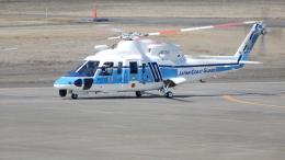ゴンタさんが、釧路空港で撮影した海上保安庁 S-76Cの航空フォト(飛行機 写真・画像)