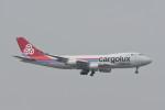 kuro2059さんが、香港国際空港で撮影したカーゴルクス・イタリア 747-4R7F/SCDの航空フォト(飛行機 写真・画像)