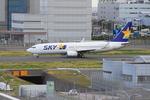 ふじいあきらさんが、羽田空港で撮影したスカイマーク 737-8FZの航空フォト(写真)