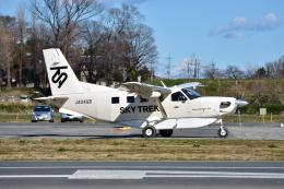 航空フォト:JA04GB スカイトレック Kodiak