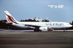 tassさんが、成田国際空港で撮影したスリランカ航空 A330-243の航空フォト(飛行機 写真・画像)