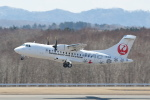 釧路空港 - Kushiro Airport [KUH/RJCK]で撮影された北海道エアシステム - Hokkaido Air System [NTH]の航空機写真