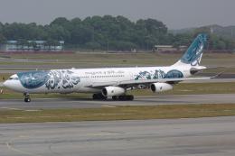 Hariboさんが、シンガポール・チャンギ国際空港で撮影したガルフ・エア A340-312の航空フォト(飛行機 写真・画像)
