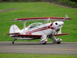 kunimi5007さんが、ふくしまスカイパークで撮影した日本個人所有 S-2B Specialの航空フォト(飛行機 写真・画像)