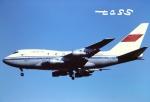 tassさんが、成田国際空港で撮影した中国民用航空局 747SP-27の航空フォト(飛行機 写真・画像)