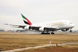 BTYUTAさんが、ヴァーツラフ・ハヴェル・プラハ国際空港で撮影したエミレーツ航空 A380-861の航空フォト(飛行機 写真・画像)