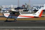 PASSENGERさんが、八尾空港で撮影した朝日航空 172S Skyhawk SPの航空フォト(飛行機 写真・画像)