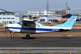 PASSENGERさんが、八尾空港で撮影した第一航空 TU206F Turbo Stationairの航空フォト(飛行機 写真・画像)