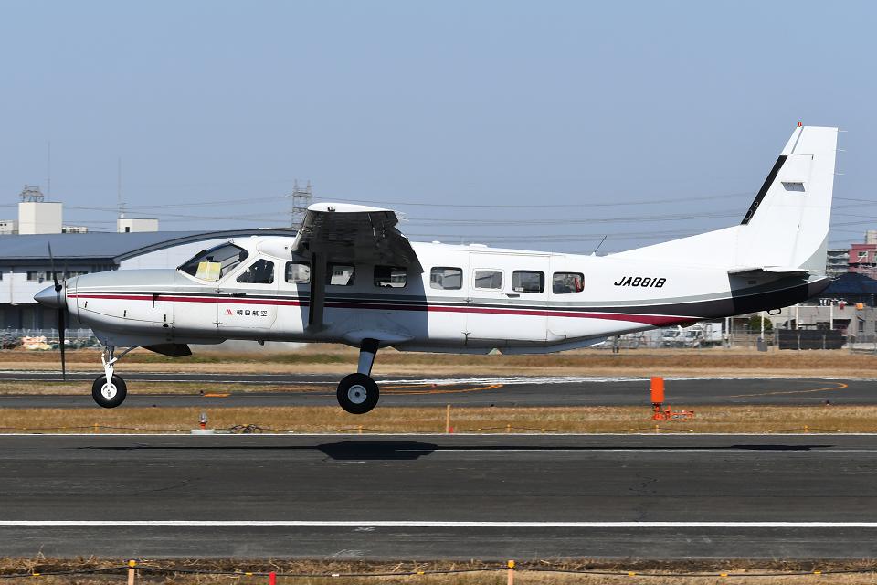PASSENGERさんの朝日航空 Cessna 208 (JA881B) 航空フォト