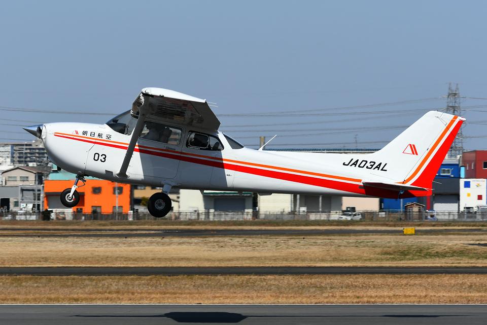 PASSENGERさんの朝日航空 Cessna 172 (JA03AL) 航空フォト