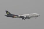kuro2059さんが、香港国際空港で撮影したUPS航空 747-4R7F/SCDの航空フォト(飛行機 写真・画像)