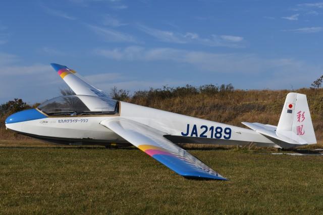 とびたさんが、阿蘇観光牧場飛行場で撮影した北九州グライダークラブ ASK 13の航空フォト(飛行機 写真・画像)