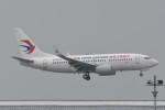 kuro2059さんが、香港国際空港で撮影した中国東方航空 737-79Pの航空フォト(飛行機 写真・画像)
